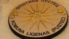 Оптина Пустец упати реакција до сите албанските институции, странските мисии и амбасади во Албанија, и албанските медиуми за инцидентите од 16 ноември 2012 година, со преставниците на неофашистите од Алеанца […]
