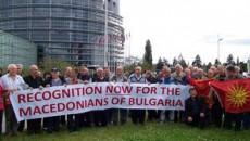 Комисијата за следење на обврските на земјите членки при Парламнетарното Собрание на Советот на Европа (ПССЕ) побара од Бугарија да ги почитува правата на сите малцинства, вклучувајќи ги и тие […]