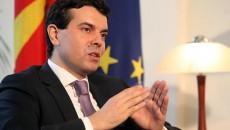 Македонскиот министер за надворешни работи Никола Попоски, коментирајќи ги објавените резултати од Пописот во Република Албанија како и за барањата на македонското малцинство во Албанија за нов попис, изјави дека […]