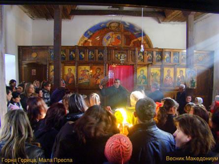 """Црква """"Св.Димитрија"""", Горна Горица, Мала Преспа"""