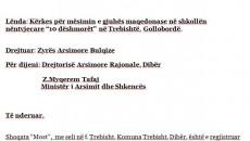 """Во организација на македонското друштво """"МОСТ"""" од Голо Брдо собрани се 45 потписи од родители Македонци од Требиште, со кое се бара воведување на македонскиот јазик во основното училиште """"10 […]"""