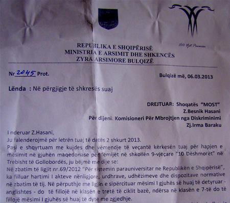"""Писмото од Канцеларијата за образование во Булќиза до """"МОСТ"""""""