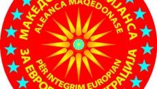 Во Елбасан, Албанија на 11 март 2013 година се одржаа втората Изборна Конференција на Општинскиот Комитет на Елбасан на партијата Македонска алијанса за европска интеграција.  На Изборната конференција учествуваше […]