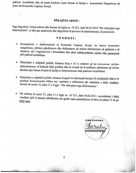 Одлуката на Комисионерот за Заштита од Дискриминација