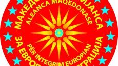 """На 6 април 2013 година во Тирана, во салата на Националниот историски музеј, со почеток во 12.00 часот, под мотото """"ОБЕДИНЕТИ ЗА ИНТЕГРАЦИЈА"""", ќе се одржи Вториот Конгрес на македонската […]"""