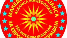 Единствената македонска партија во Албанија, Македонска алијанса за европска интеграција на престојните парламентарни избори кој ќе се одржат на 23 јуни 2013 година ќе настапи со своја листи со 86 […]