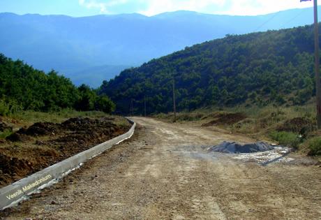 Асфалтирање на патот на с.Горна Горица