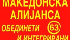 Aleanca Maqedonase për integrimin Europian në 4 qershor mbajti miting në komunënTrebishtë, Gollobordë, ku shpalosi programin për zgjedhjet parlamentare që do të mbahen më 23 qershor 2013. Në mitingun morën […]