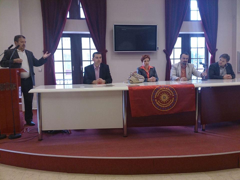 Од средбите со студентите во Скопје