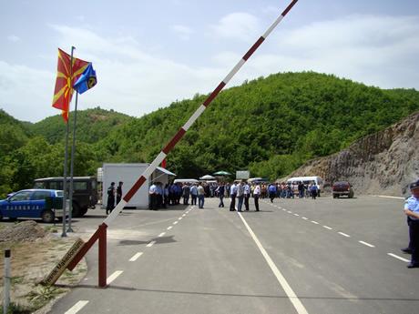 Отворање на граничниот премин Џепиште-Требиште