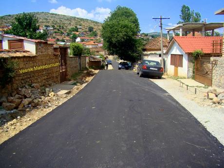 Реконструкција и асфалтирање на влезот во Пустец