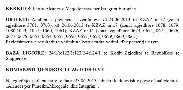 Жалбата на Македонска алијанса за европска интеграција до Централната изборна комисија