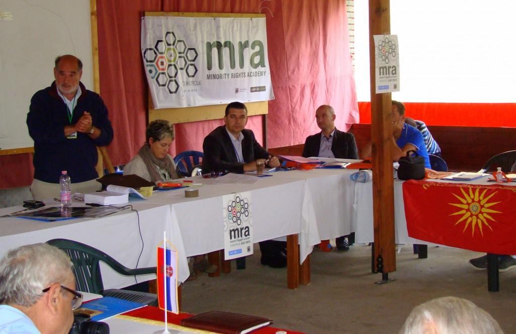 Академија на малцинствата, Москополе