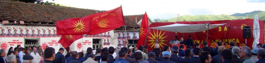 Митинг на Македонска алијанса за европска интеграција во Пустец