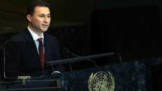 Светската организација не смее да седи со скрстени раце.Обединетите Нации не смеат да не го гледаат прекршувањето на фундаментално човеково право за самоименување и треба да покажат одговорност за решавањена […]