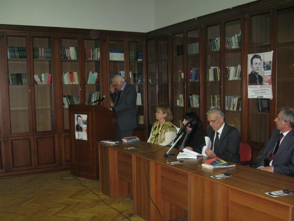 Од промоцијата на речникот на Никола Беровски во Тирана