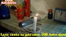 """Kohë më parë, programi investigativ """"Fiks-Fare"""" i televizionit Top Channel transmetoi një reportazh për fshatrat Gjinovec dhe Klenje, të banuara me popullsi maqedonase, në Komunën e Trebishtit, Gollobordë. """"Banorët e […]"""