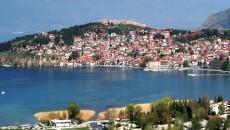 Дваесетина македонски пензионери од градот Билишта, Албанија деновиве остварија посета на Охрид, каде имаа можност да ги посетат културно – историските знаменитости во Охрид, како што се Самуиловата тврдина, црквата […]