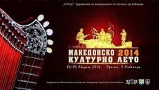 """На 02 август 2014 година, во Преспа, Република Албанија почнува 7-то издание на фестивалот """"Македонско културно лето 2014"""" во организација на Здружението на Македонците по потекло од Албанија """"СОНЦЕ"""" од […]"""