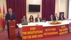 12 август 2014 година, Скопје, Македонија - 24 Генерално Собрание на Светскиот Македонски Конгрес одржано на 9 август годинава во Скопје, меѓу повеќето, усвои и Резолуција за Македонците во Република […]