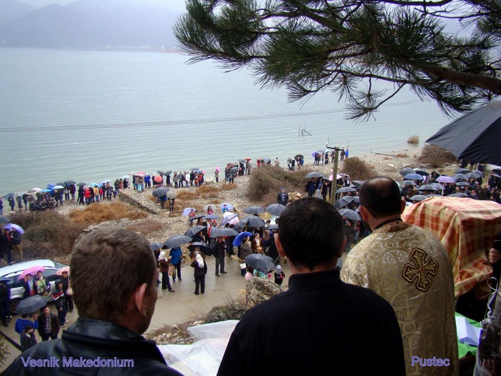 Прослава на Водици во Пустец