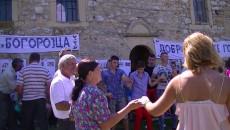 Големиот христијански празник, Пресвета Богородица, со прослава е одбележна на 28 август, во дворот на црквата Св.Богородица, во селото Церје, општина Пустец. Освен прославата организациониот одбор организираше и изложба со […]
