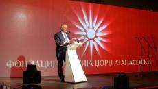 """На 07.10. 2015 година, во голема сала на хотелот """"Александар Палас"""" во Скопје се формира Фондацијата """"Ѓорѓија - Џорџ Атанасоски"""". Чинот на формирањето се изврши пред голем број присутни, поддржувачи […]"""