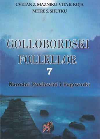 Golobrdski folklor