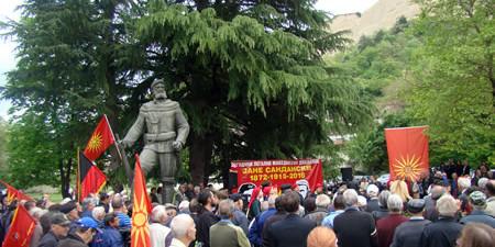24 април 2016 година, Мелник, Бугарија - Во градот Мелник се одржа традиционалниот Семакедонски собор во чест на големиот македонски револуционер Јане Сандански - Пиринскиот Цар. Организатори на Семакединскиот собор […]