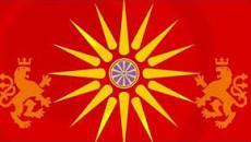 Светскиот Македонски Конгрес најостро ги осудува активностите на бугарската амбасада во Република Албанија во поддршката на здруженија на граѓани кои во областите населени со Македонци шират бугарска пропаганда и нудат […]